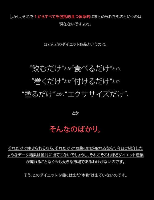 サラリーマン筋トレ ~THE SHOT~002.png