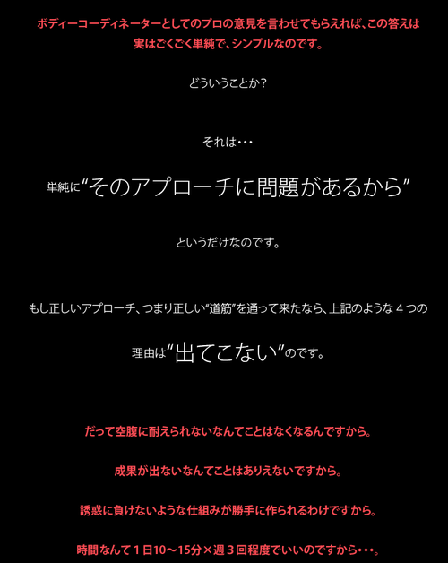 サラリーマン筋トレ ~THE SHOT~003.png