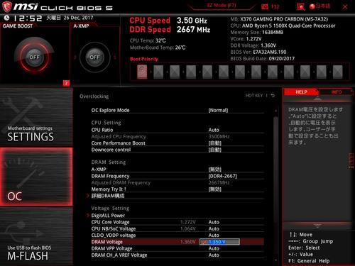 MSI_X370 GAMING PRO CARBON_bios_2667.png