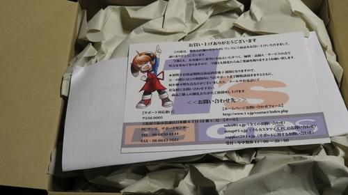 CMD16GX4M2B3000C15-Ver4.31-001.jpg