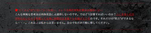 筋トレ大百科03.png