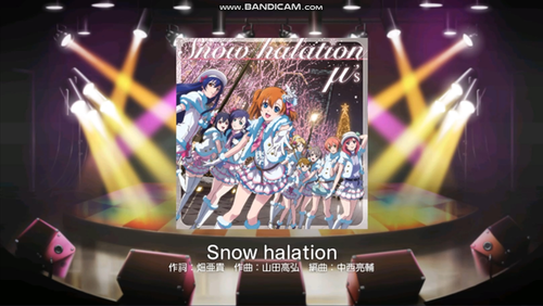 Snow halation_normal001.png