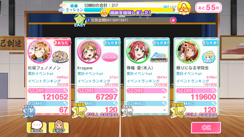 furihata_ai.png