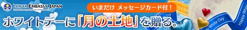 lunarembassy.jp_white.png